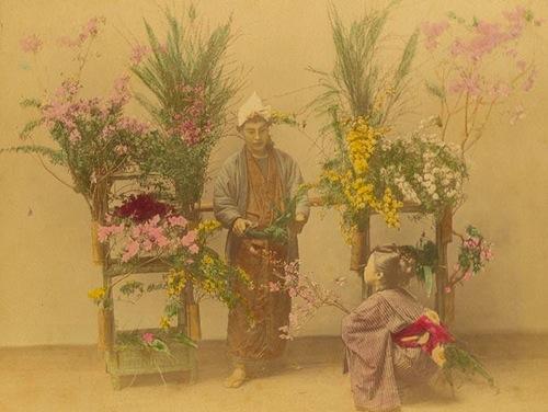 18-flowers.jpg