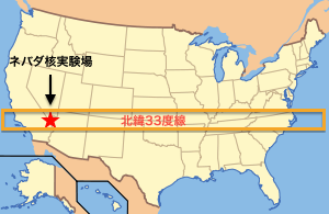 300px-US_Locator_Blank.png