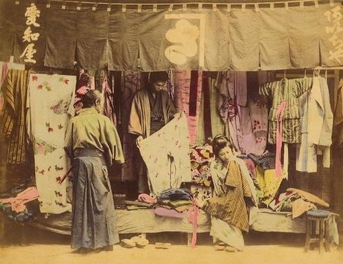 8-kimono.jpg