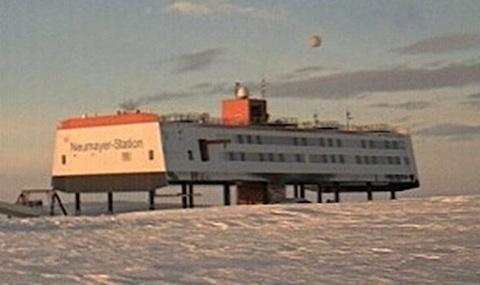 antarctic_ufo.jpg