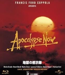 apocalypse-now-dvd.jpg