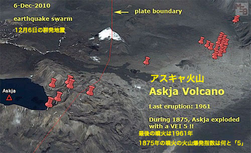 askja-volcano-iceland-earthquake-swarms-6-dec-2010.jpg