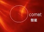 comet-s1.png