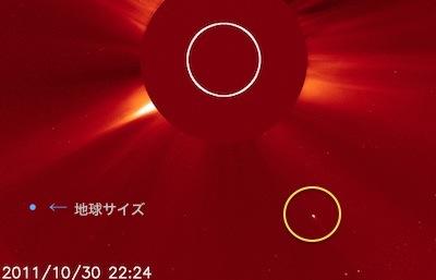 comet-sun.jpg