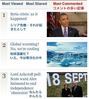 comment-ranking-03.jpg