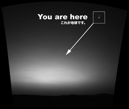 earth-03.jpg