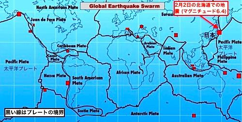 earth-2013-01.jpg