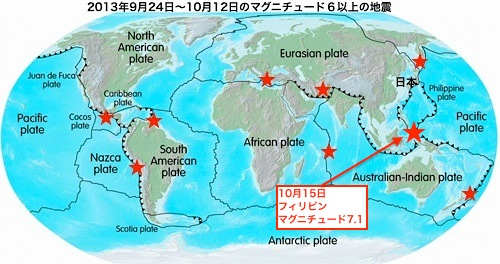 earthscience_f-5.jpg