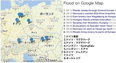 eu-floods.jpg