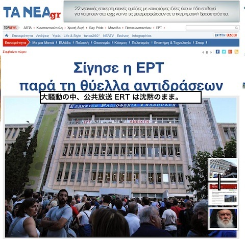 greek-tv-2.jpg