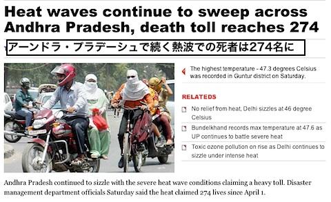 heat-india-2013.jpg