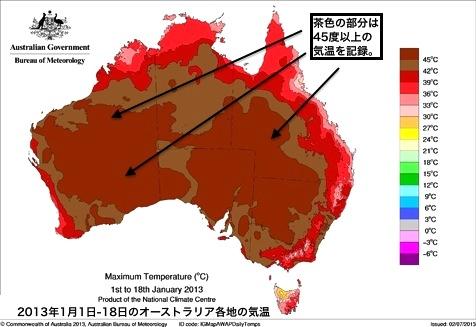 heatwave_max_temps.jpg