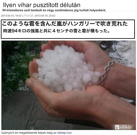 hun-hail-01.jpg