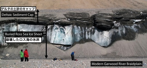 ice_cliff1.jpg