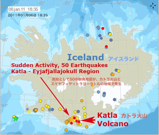 iceland-katla-earthquake-activity-6-jan-2011.jpg