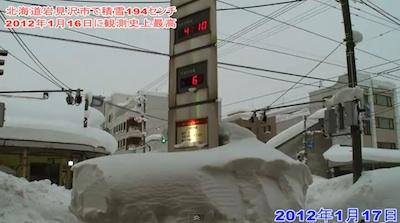 iwamizawa-snow-02.jpg