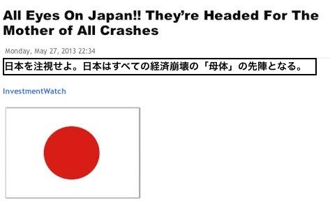 japan-mother.jpg