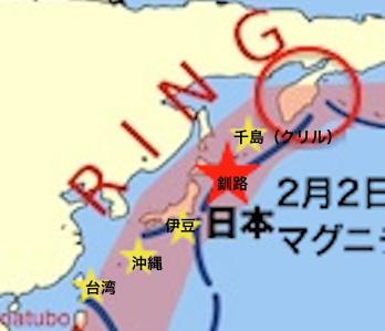 jp-2013.jpg