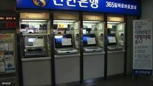 k-bank.jpg