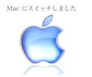 mac-180.png