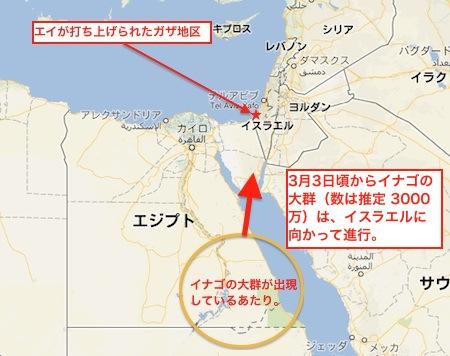 map-egypt-gaza-2013-03.jpg