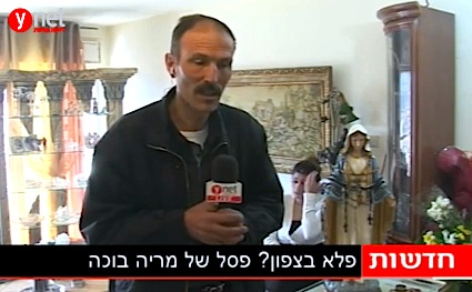 marry-in-israel.jpg