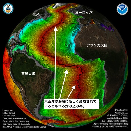 noaa-atlantic.jpg