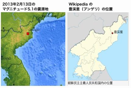 nuke-map-01.jpg