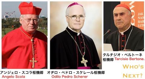 pope-next-112.jpg