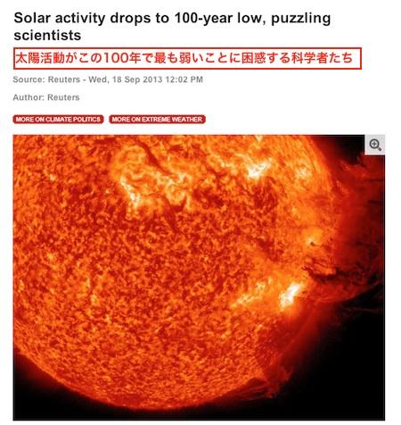 reuter-solar-act-100-low.jpg