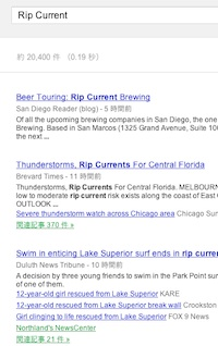 rip-currents-01.jpg
