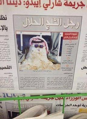 saudi-paper.jpg