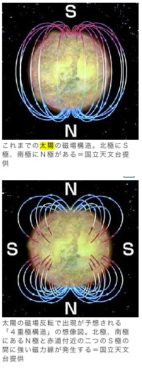 solar-2012.jpg
