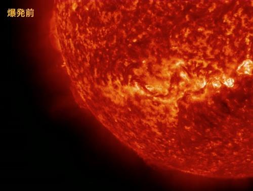 solar-craze-01.jpg