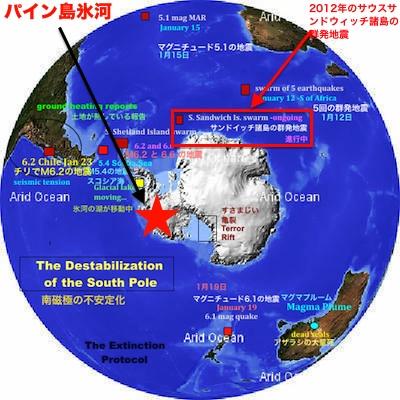 south-pole-pine-02.jpg