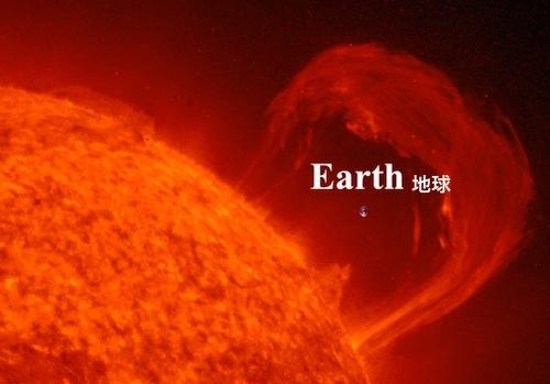 sun_earth-2010-08.jpg