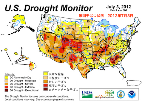 us-drought-2012.png