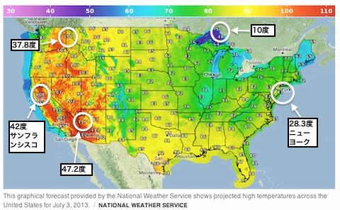us-temp-2013-07-03.jpg