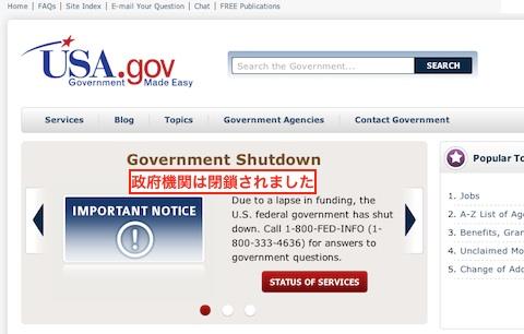 usa-goverment-2013-01-01.jpg