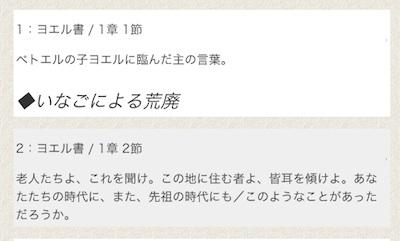 yoeru-01.jpg
