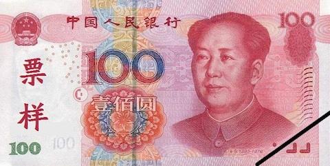 100yuen-1.jpg