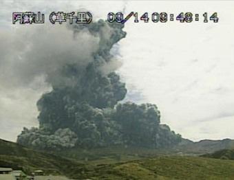 aso-eruption-0914.jpg