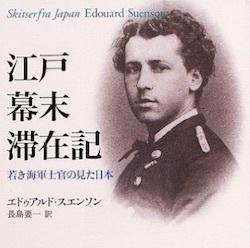 edo-taizaiki.jpg
