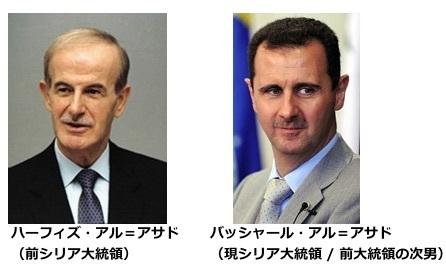 syria-president.jpg