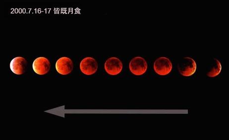 2000-blood-moon.jpg