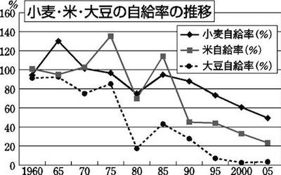 20061218_3_1.jpg