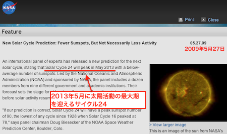 2009-nasa-predict.png