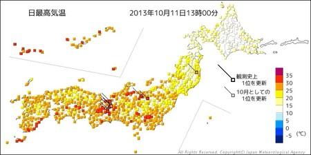 20131011-japan-kion.jpg