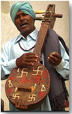 5-Indian-Hindu-with-swastika-guitar.jpg