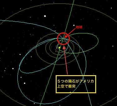5-meteo-02.jpg